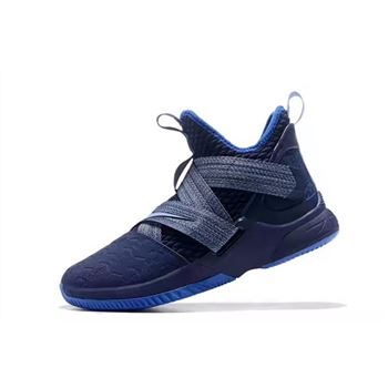 Nike LeBron Soldier 12